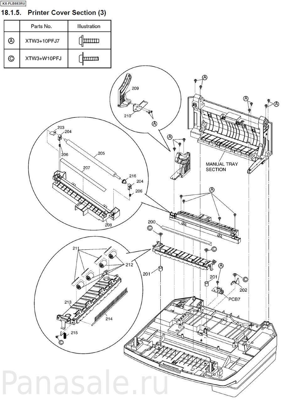 кондиционер panasonic cs-e9nkd инструкция пользователя