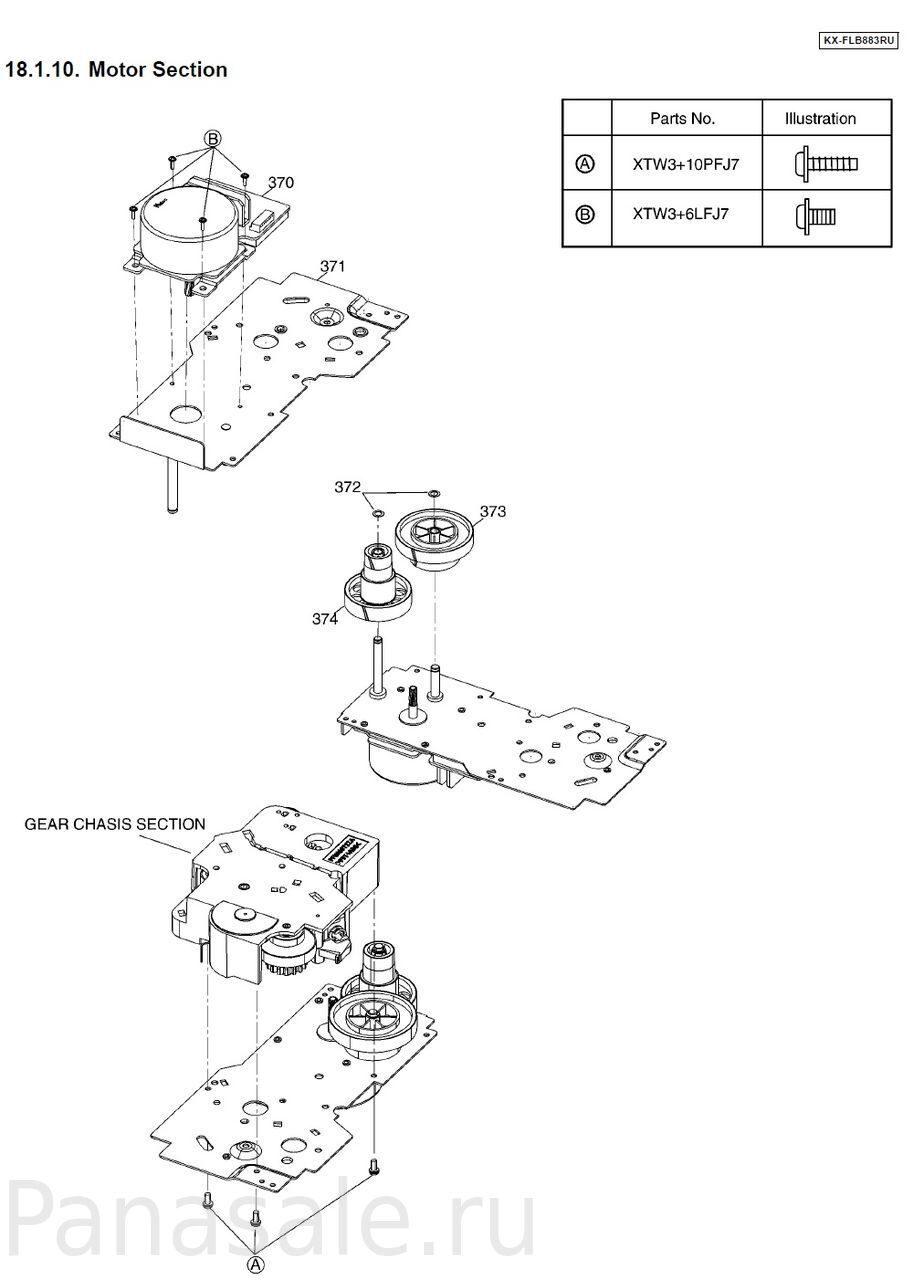 инструкция панасоник kh tga110ru