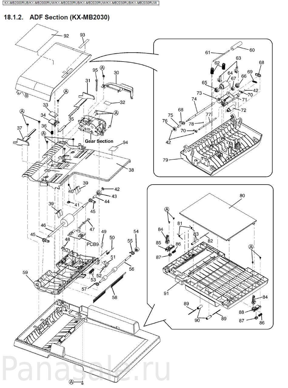 kx-ts2565ru +инструкция