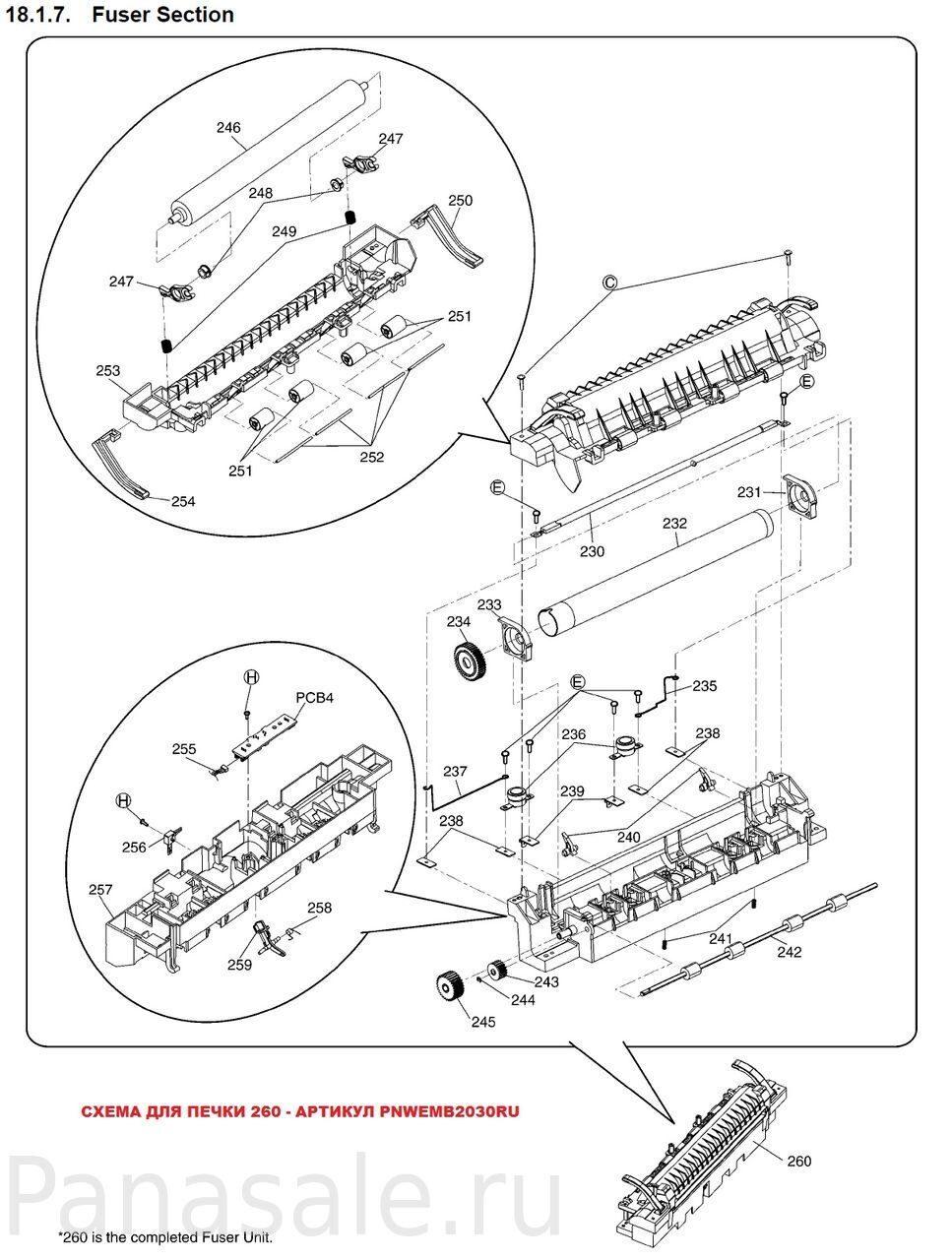 инструкция у телефону panasonic модель № kx-tga250ru