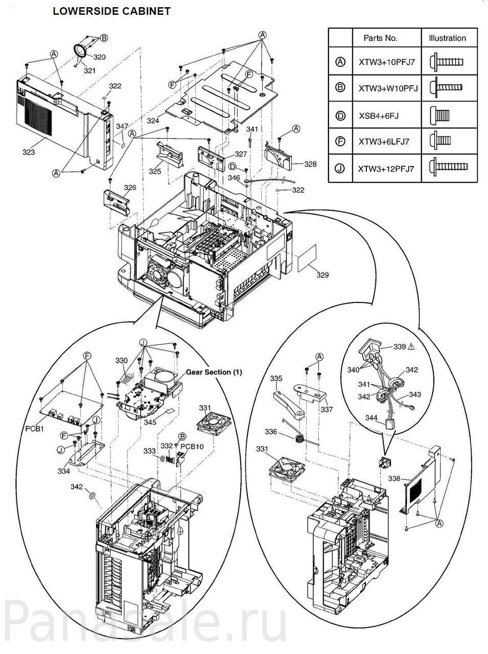 инструкция panasonic kx-tga110ru pdf