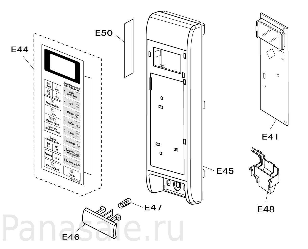 ST556 микроволновка схема2