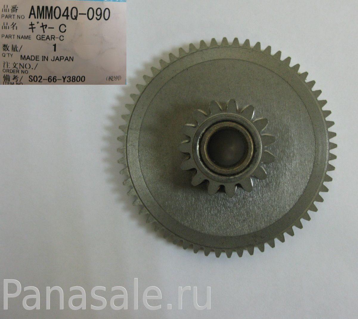 инструкция на радиотелефон панасоник kx-tga820 ru