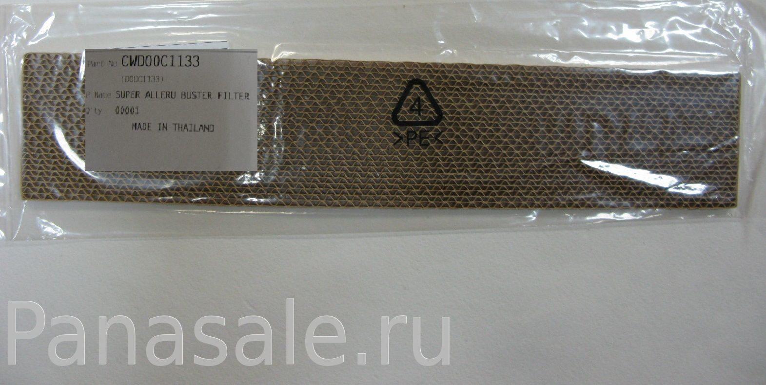 купить инструкцию к микроволновой печи панасоник nn gs597m