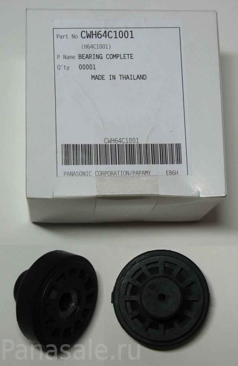 cwh64c1001-podshipnik-vnutrennego-bloka-