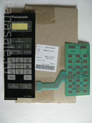 Сенсорная панель для СВЧ NN-