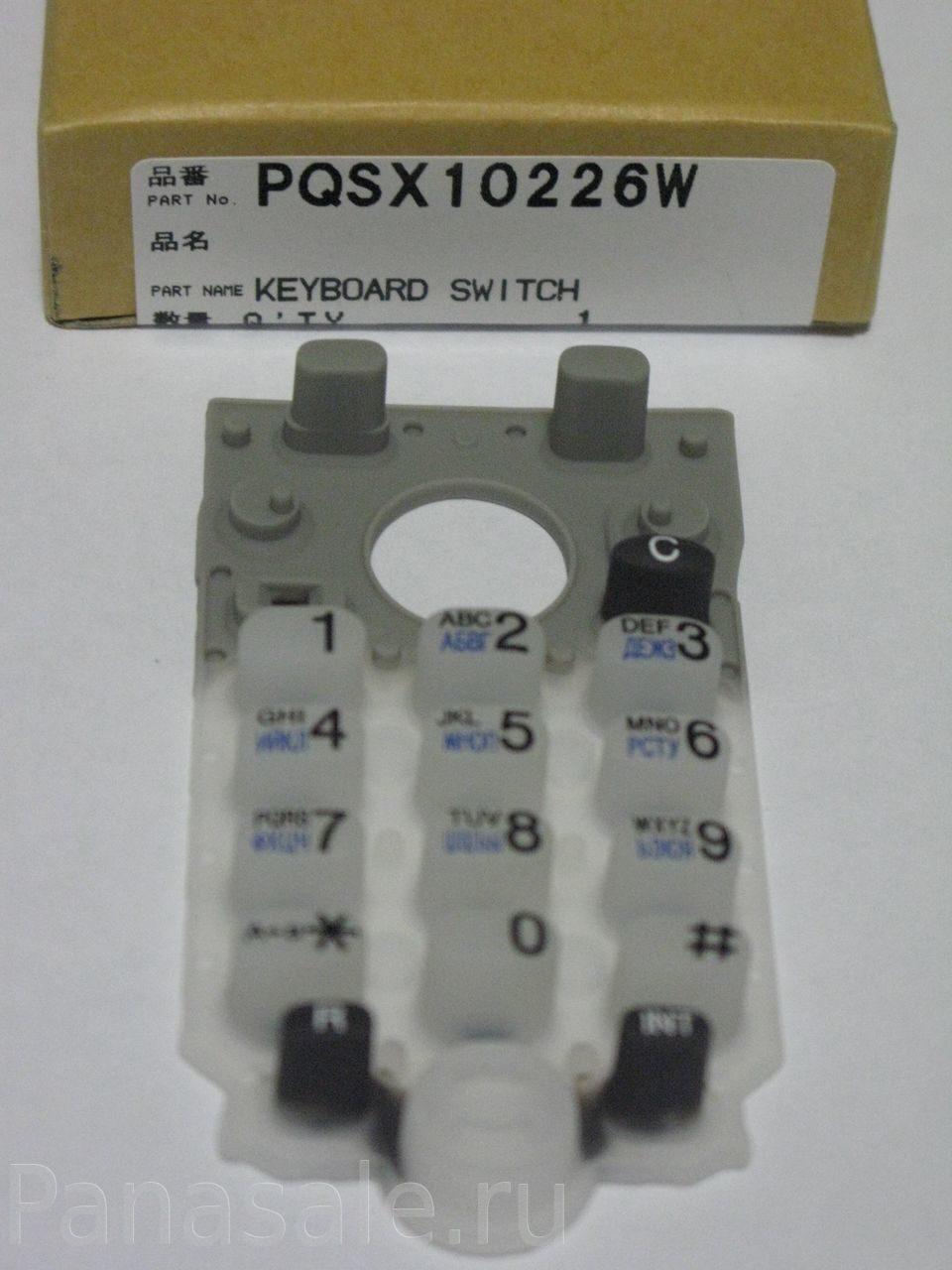 Ремонт телефона panasonic kx-tg7206ru ремонт принтера canon mp230 если ошибка 5800